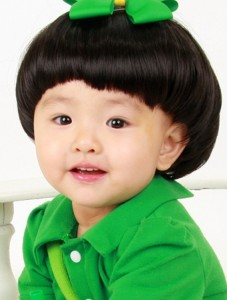 Mushroom Haircut For Baby Girl / Baby Boy