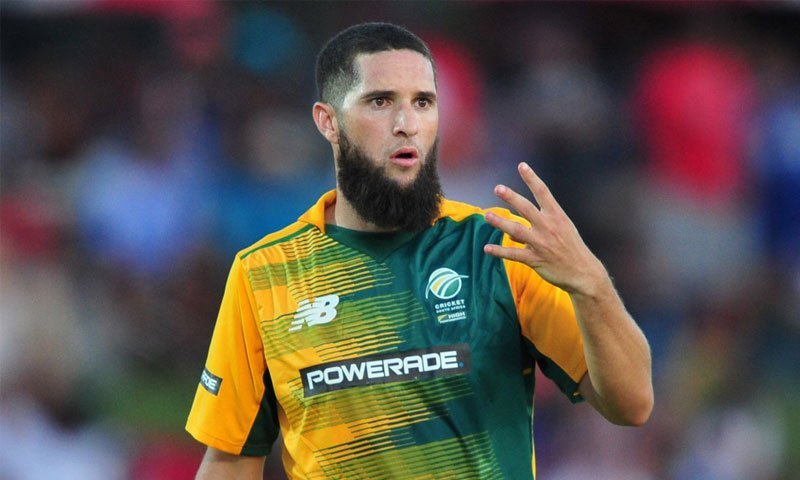 Wayne Parnell New Hairstyle 2021 Photos